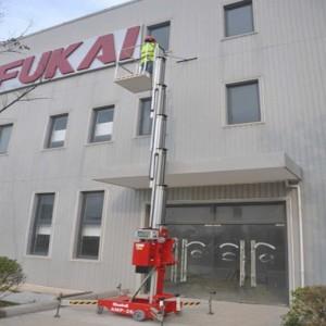 Portable Type Aerial Work Platform